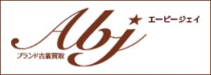 abj-logo