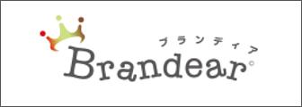 brandear-logo