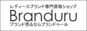 branduru-logo