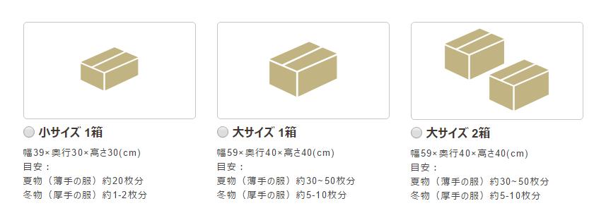 uruuru-box