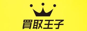 hukuuro-logo